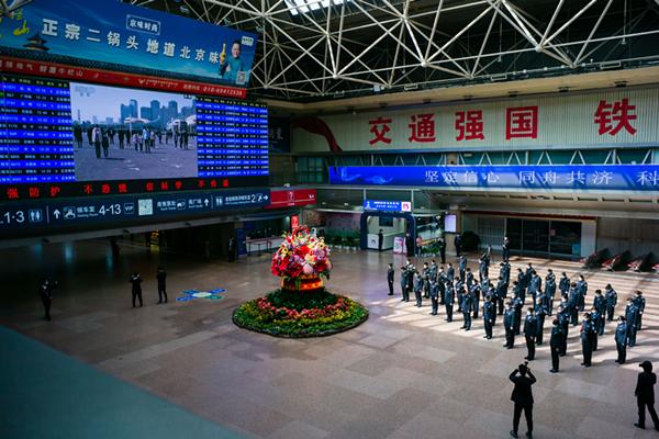 北京西站:旅客停下脚步 站台火车风笛长鸣悼念逝者
