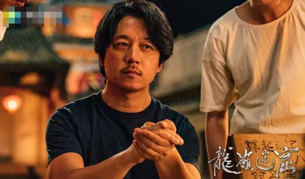 「盖过」演技盖过潘粤明,网友都想喂他吃涮羊肉《龙岭迷窟》最强配角
