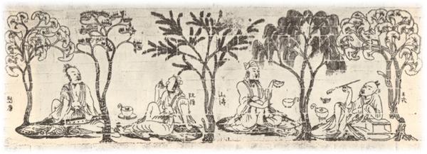 讲稿丨陆帅:风流之外——魏晋时代的人群、政治与社会