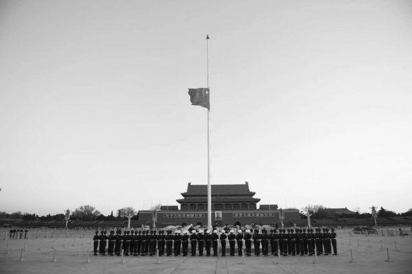 「哀悼」哀悼中凝聚力量,人民论坛网评︱清明