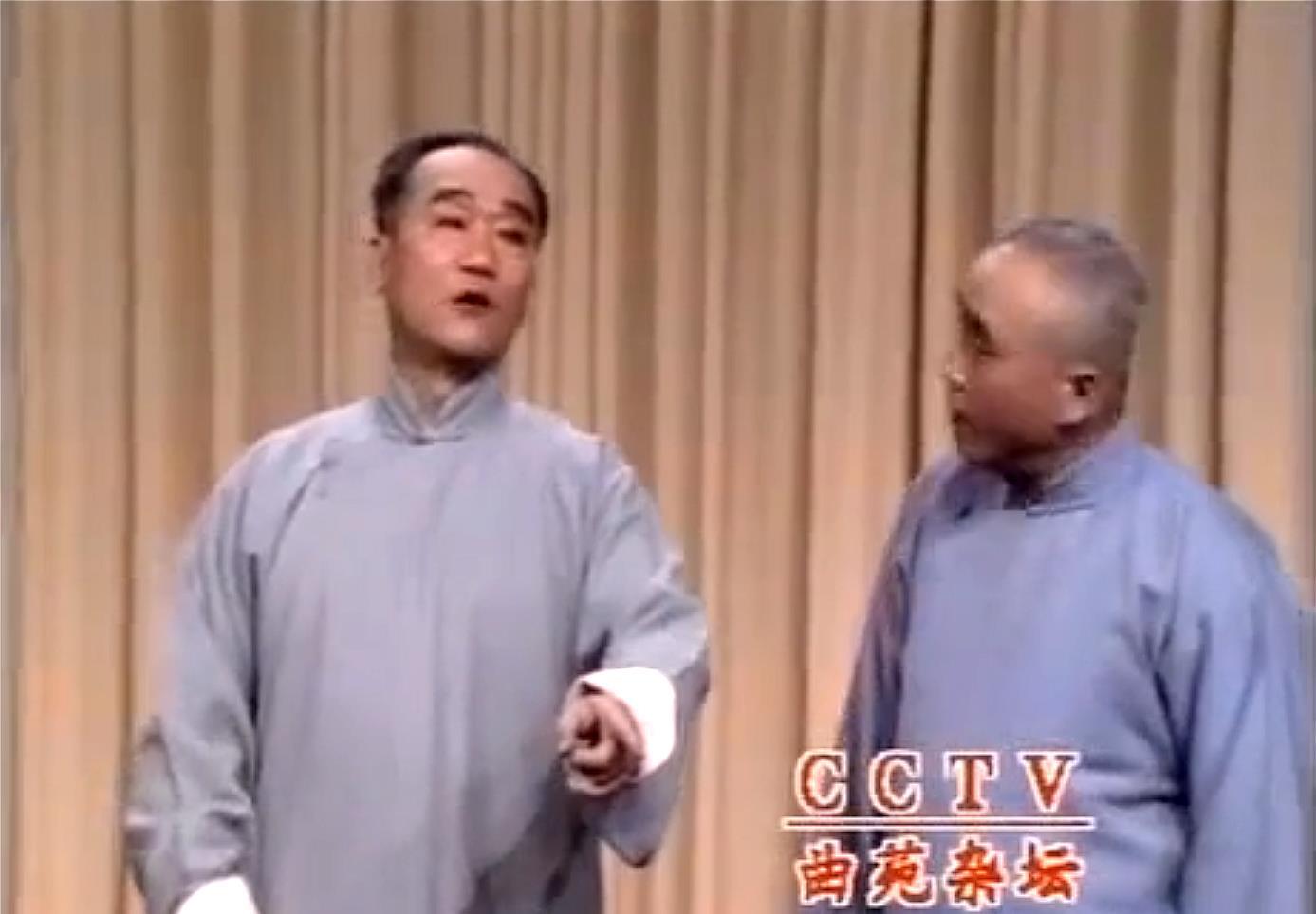 【中国相声大全】马季《相声集3》[WAV]