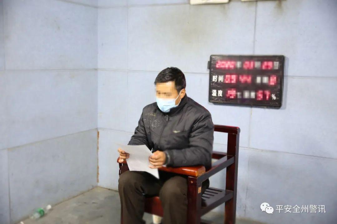 广西一命案逃犯逃亡18年后潜回家中,才得知父亲已于几年前离世