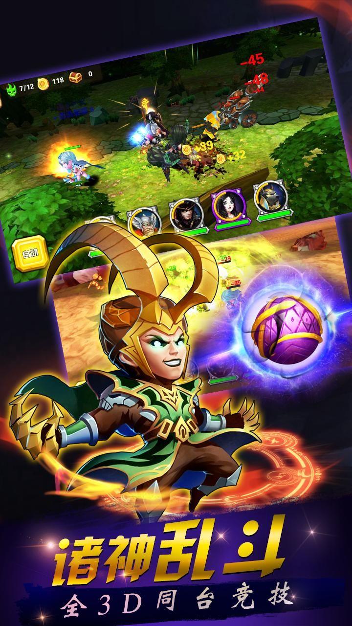 众神世界-王者觉醒攻略中级玩家玩法指引