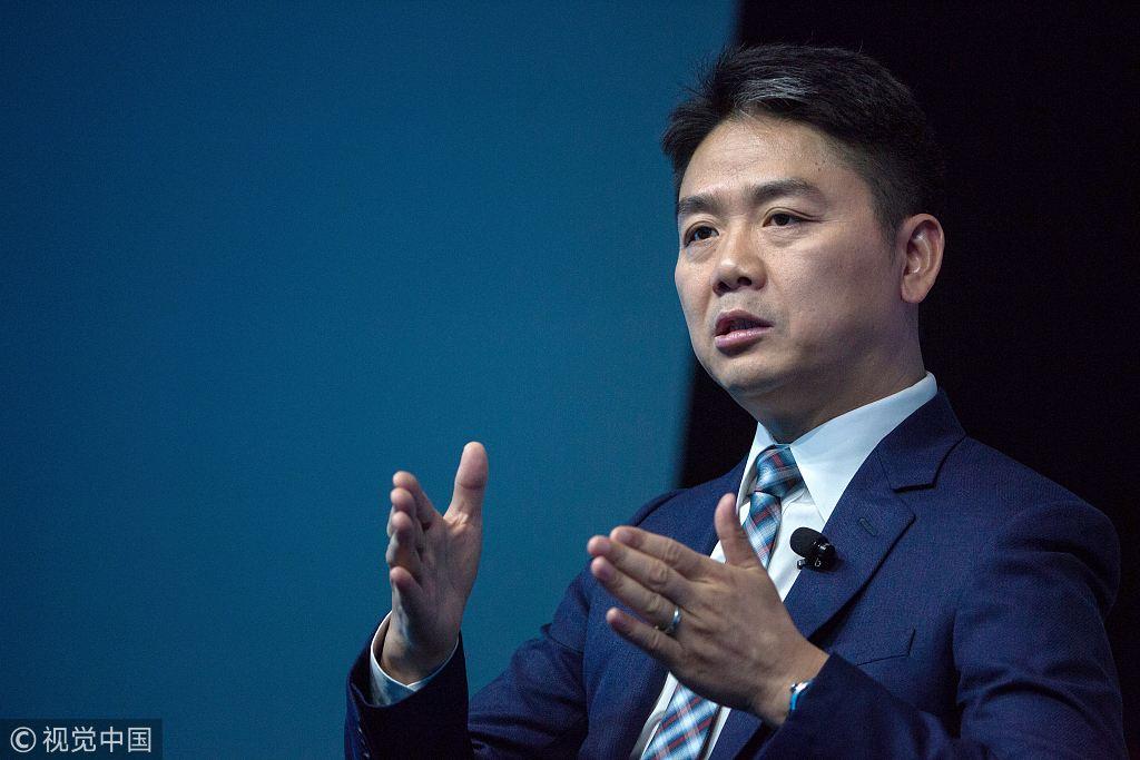 刘强东卸任京东法人、执行董事,今年已频繁卸任近50次