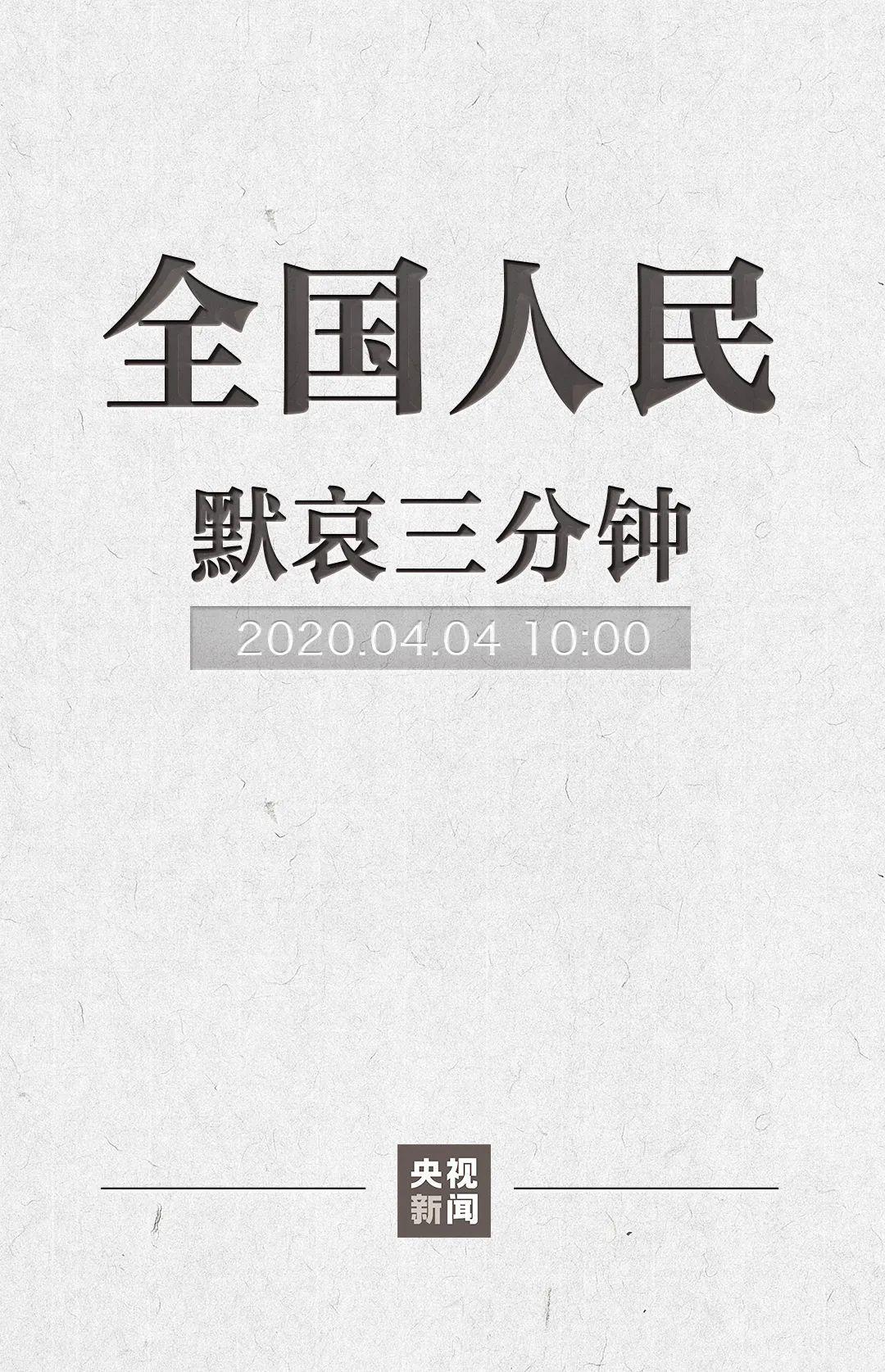 全国人民在哀悼!(最新图片)_贴图专区_论坛_天涯社区