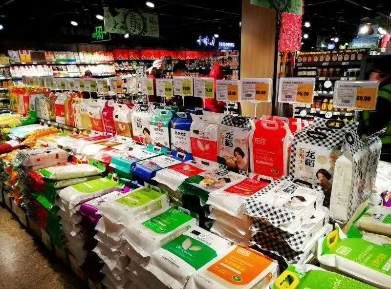 探访 北京商超米面油供应充足,目前少有市民囤粮