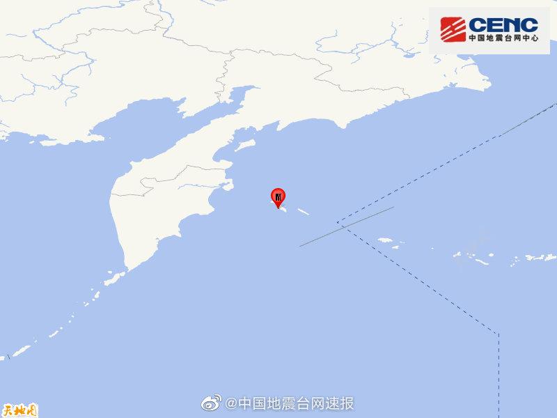 科曼多尔群岛地区发生5.4级地震