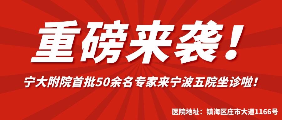 http://www.ncsnb.com/tiyuhuodong/68575.html