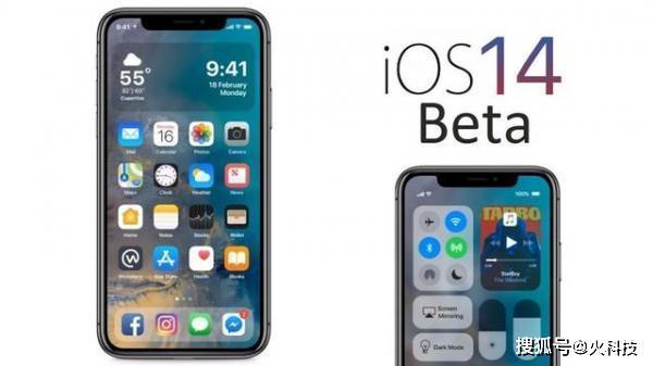 苹果ios14又有新的细节曝光,加入很多新功能