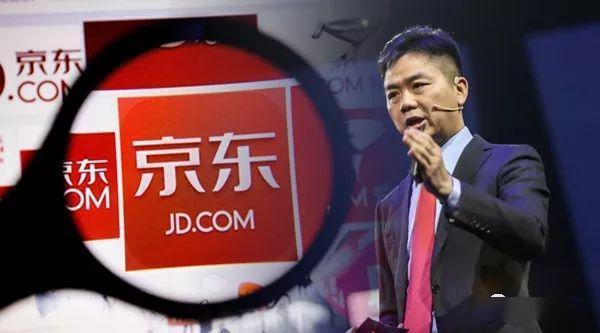 """京东上演""""去刘强东化""""!今年已卸任47家关联公司高管,仍紧握79%投票权!公司这样回应"""