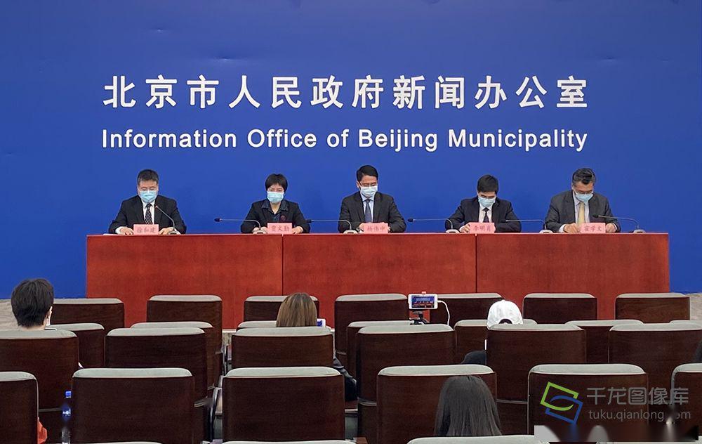 北京今日发布:为中小微企业提供精准金融服务,下周继续不限行