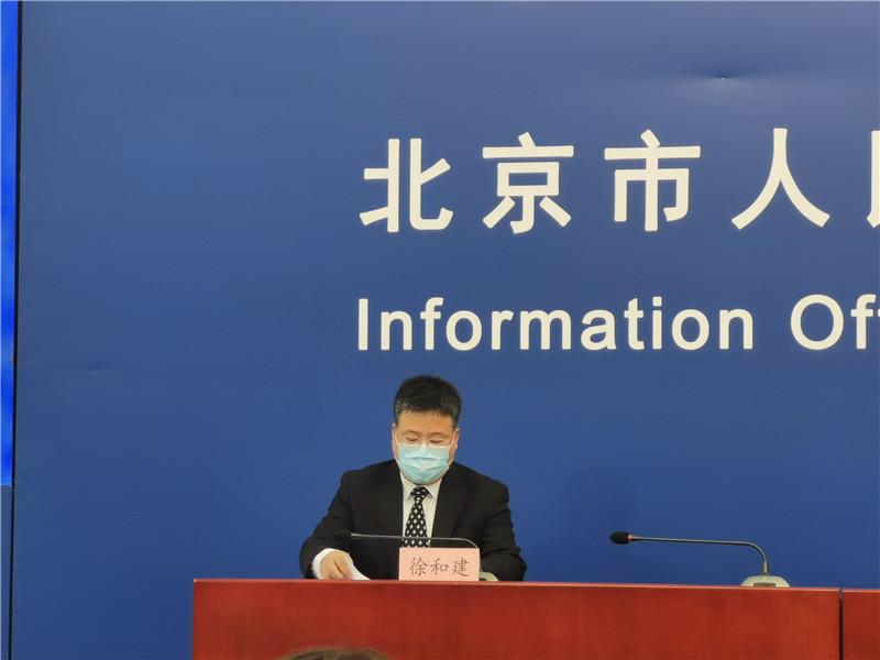 北京发布会:北京基本阻断新冠肺炎疫情扩散蔓延防控将常态化