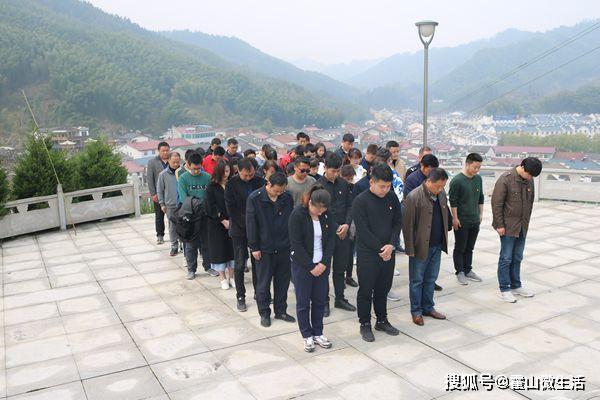 大化坪鎮:開展清明節烈士陵園掃墓活動