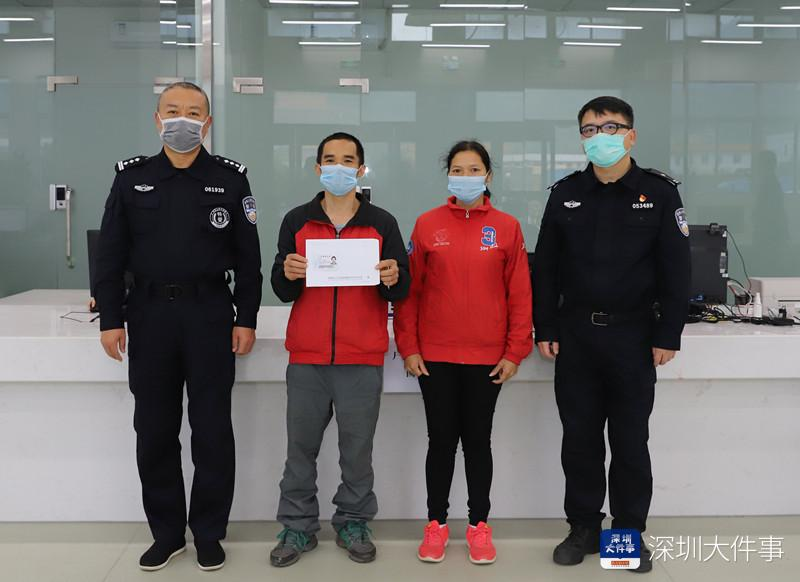 里程碑意义!深汕公安发出合作区第一张广东省居住证
