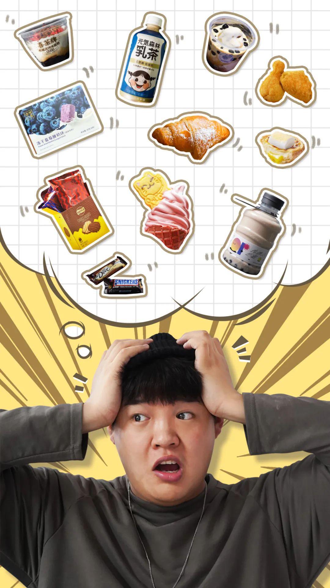 李佳琦推荐的『不胖奶茶』,真的喝不胖吗?