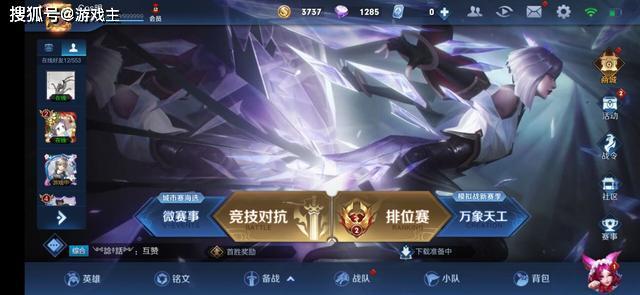王者荣耀开服玩家抱怨全服邮件奖励,还不如几张