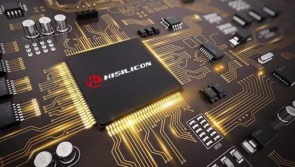 全球第五的芯片设计公司:华为海思!