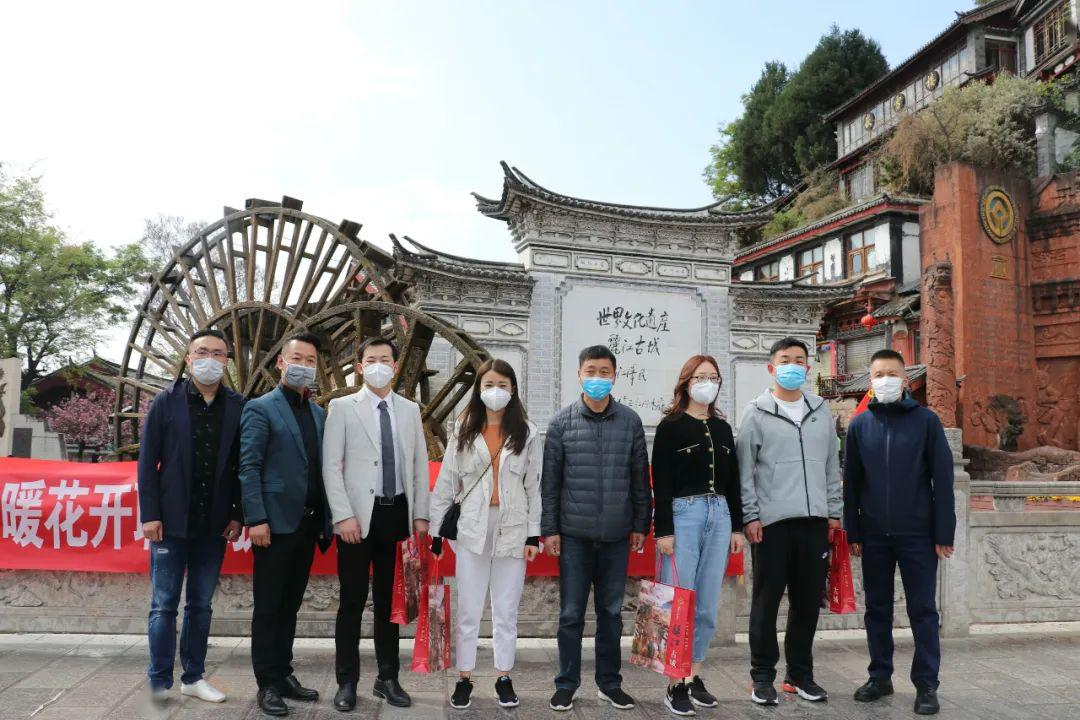 丽江人口_4年来丽江文旅产业带动3万余贫困人口增收脱贫