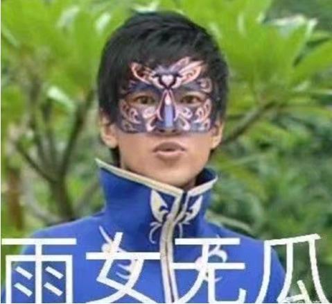蔡徐坤:游乐王子糊了,他们却红得不行这些明星都曾出演巴啦啦小魔仙