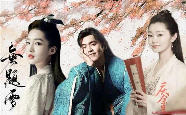 「张若昀」张若昀携四大美女亮相没肖战!庆余年剧组新年后将首次团聚