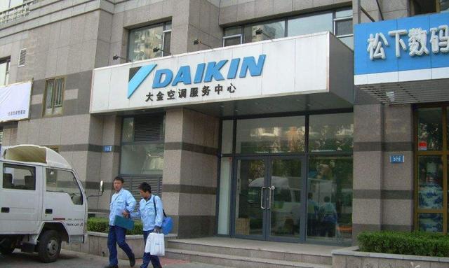 日本空调行业第一,在中国低调赚钱25年,网友:没听说过!