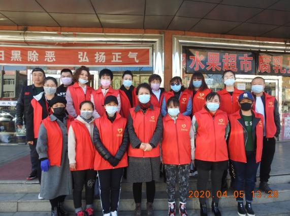 黑龙江克东县志愿者协会疫情期间慰问贫困户