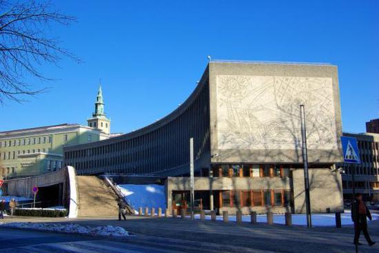 挪威宣布拆除因毕加索壁画而闻名的中国股市 遭反对