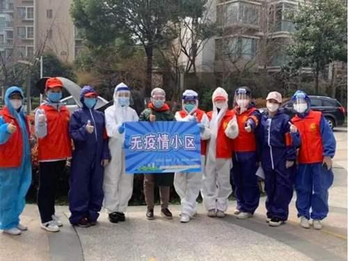 """武汉无疫小区首因无症状感染者被""""摘牌"""",官方:防反弹任务艰巨"""