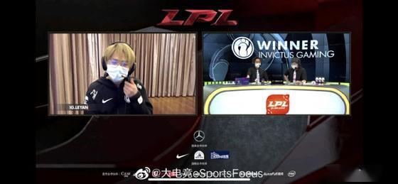 LOL-LPL:巅峰对决后采访IG.Leyan,Shy哥祭出VN原来是临时起意!