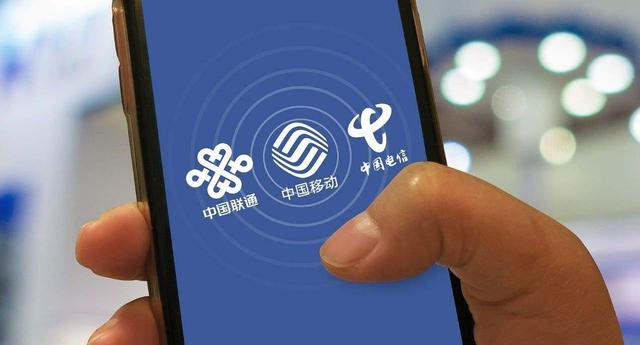 中国移动突然宣布!用了10年的号码,老用户将获得这4项特权