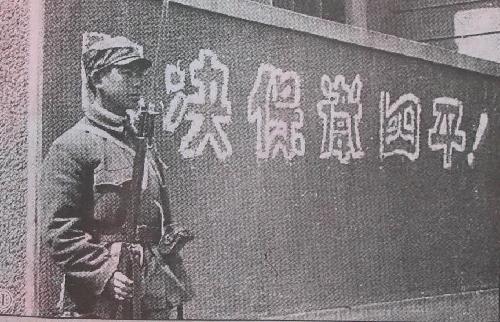 军史拾忆 春天的怀念——李延培和战友们在四平战役中