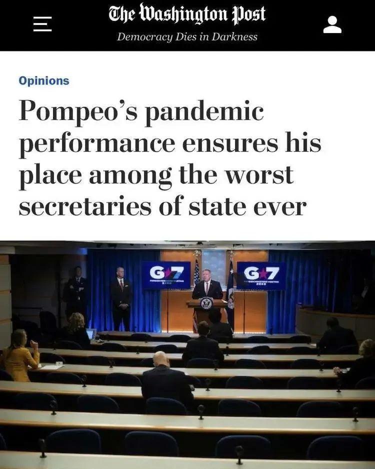 """国际锐评 """"历史最差国务卿之一""""的评价该让蓬佩奥的"""