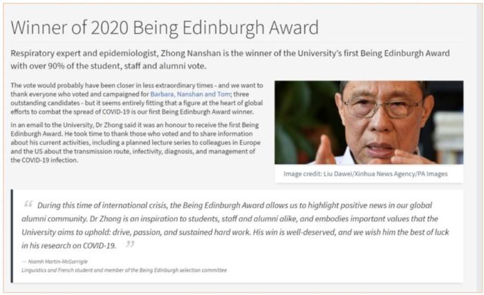 英国留学:钟南山英国得奖,90%得票率获爱丁堡大学杰出校友奖!_英国新闻_英国中文网