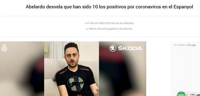 阿韦拉多:西班牙人10人感染含8名球员 虽垫底但不愿赛季取消