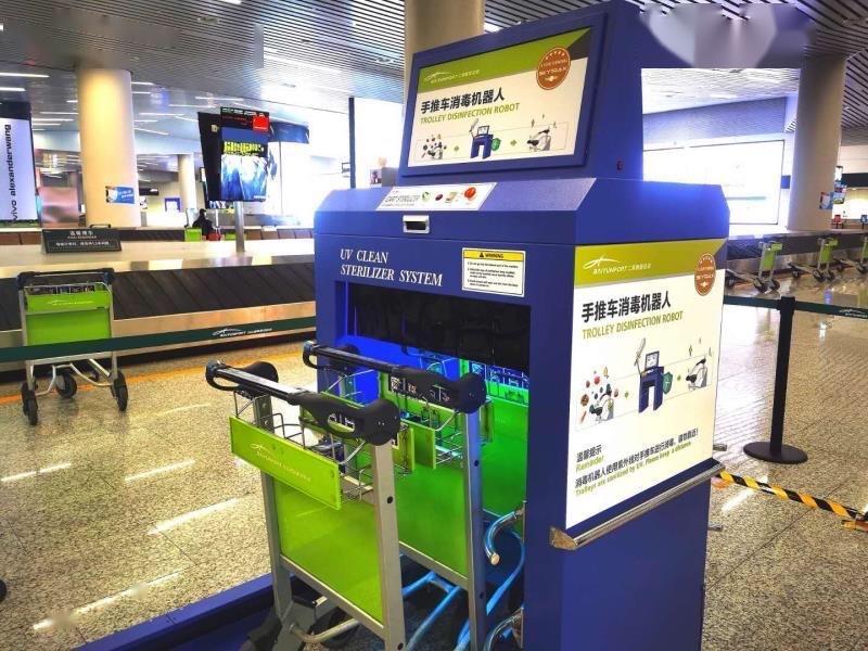 """白云机场:推出手推车消毒新设备和""""无接触""""乘坐电梯服务"""