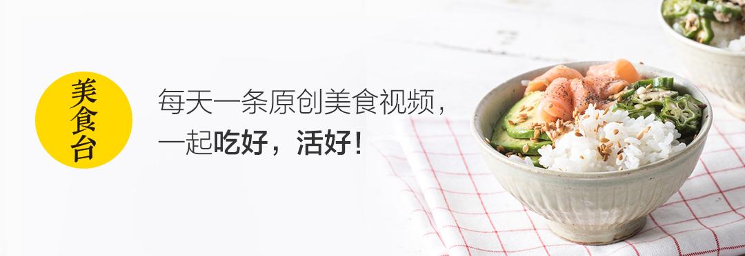 一口爆汁的小笼包,竟是用豆腐做的!