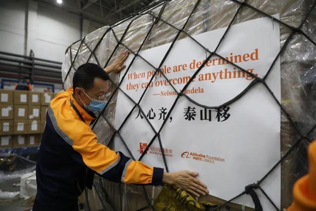 海底捞涨价;罗永浩回应收到限制消费令;瑞幸咖啡大跌18%|天下网事