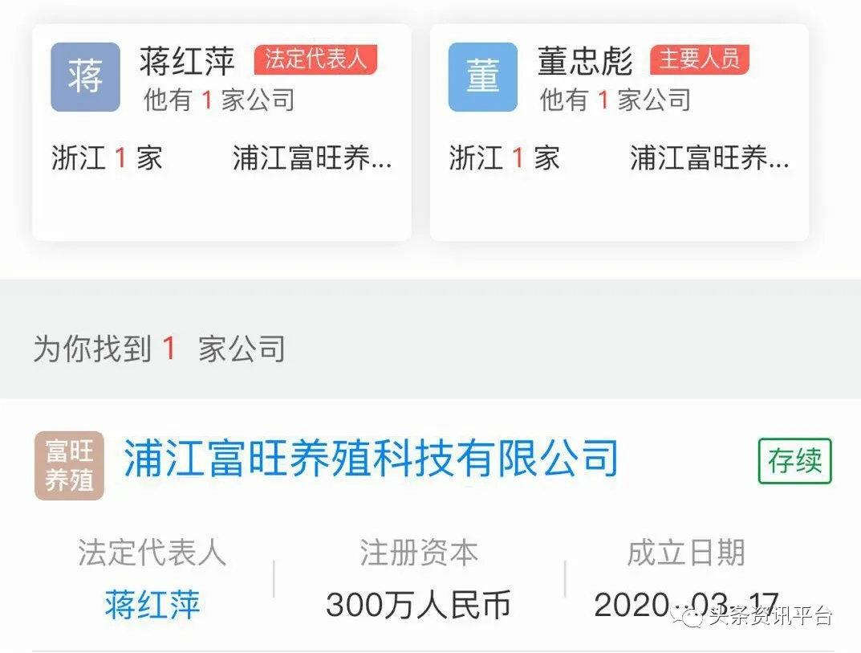 浦江富旺养殖科技有限公司涉水直销