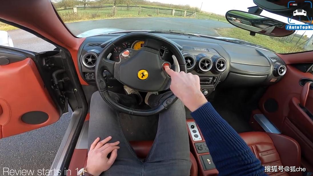 从入门级跑车的第一视角试驾法拉利F430