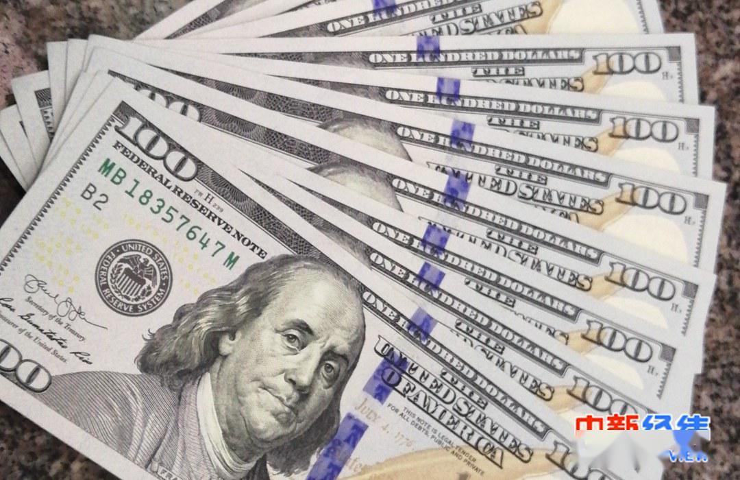 国家外汇局:3月末中国外汇储备30606亿美元 较年初降1.5%