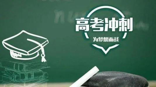 多地毕业年级学生复课 9省份高三今天开学!