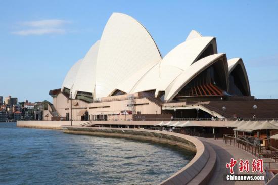 中国驻澳大使为留学生加油鼓劲:安心在当地学习生活