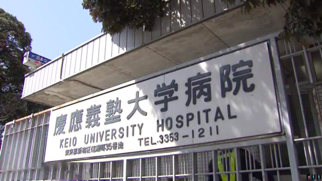 感染 院内 慶應 病院 止まらぬ院内感染の連鎖 診察・転院介しコロナ拡散か