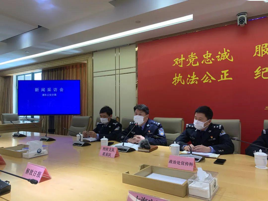12年前上海一对母女凌晨被杀,凶手今落网:我只能拿命赔了