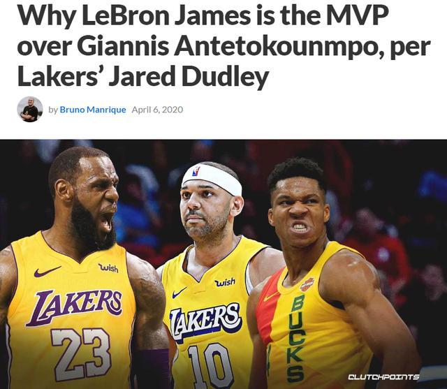 杜德利:字母哥数据更好看 但35岁的詹姆斯才是MVP 他防守更出色