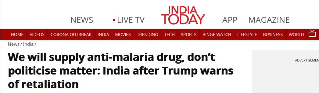 """特朗普威脅""""報復""""後,印度同意放松抗瘧疾藥物出口"""