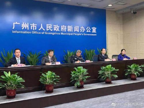 广州5例非洲籍确诊详情!黑龙江再增20例境外输入,来自俄罗斯…