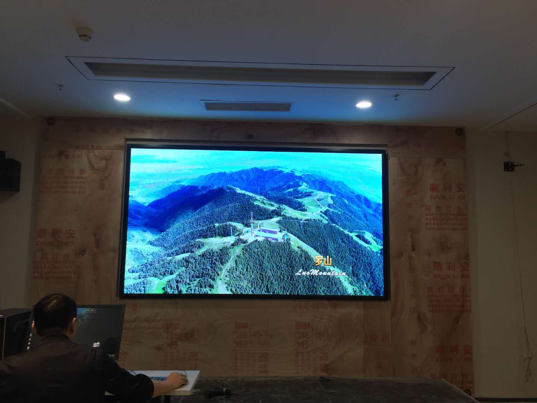 led电子广告显示屏制作教程