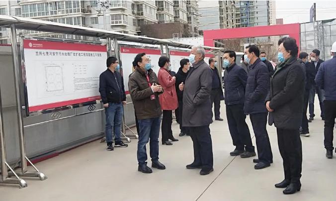 甘肃省政协视察组一行调研中信环境兰州七里河项目