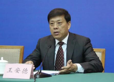 王安德任临沂市委书记